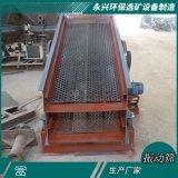 80目高频振动筛制造厂 塑料筛网振动脱水筛 矿物分级机