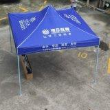 提供加工广告帐篷展会帐篷促销帐篷热转印帐篷
