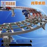 180°托带式转弯机锥棒转弯机瓷机械配件