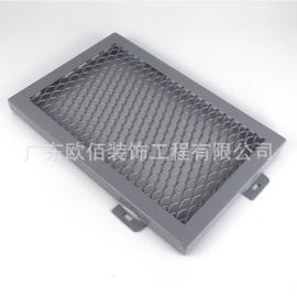 灰色鋁單板拉絲網格吊頂鋁單板各種孔型孔徑鋁拉網板
