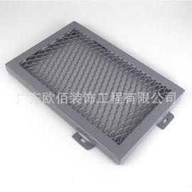 灰色铝单板拉丝网格吊顶铝单板各种孔型孔径铝拉网板