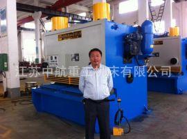 厂家直销供应 **金属QC11Y剪板机 液压闸式剪板机 特价批发