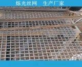 定制不锈钢轧花网 改拔丝粮食储藏网专用 镀锌轧花网