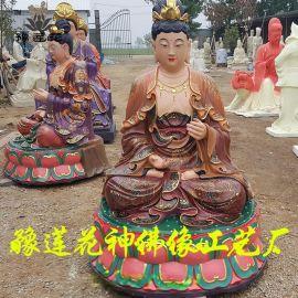 【女娲娘娘】豫莲花神像佛像厂家、女娲氏、娲皇始祖