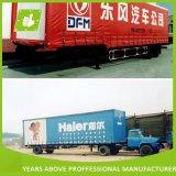 供应卡车侧帘篷布 卡车侧帘布 厢式侧帘布 卡车蓬布 框架箱雨布