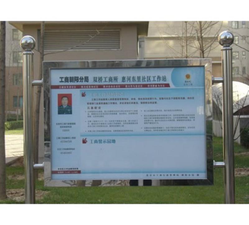 渭南不锈钢展示牌工厂批量生产
