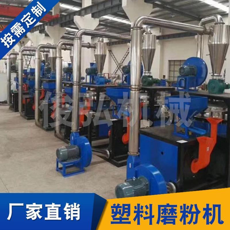 塑料磨粉机厂家 小型粉碎机 圆盘式磨粉机