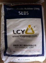 SEBS 李长荣化工(福聚)9551 塑料改质 相容剂SEBS