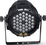 誠輝36X3W LED全綵鑄鋁帕燈 LED帕燈