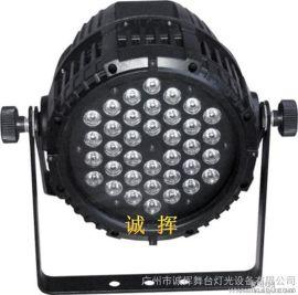 诚辉36X3W LED全彩铸铝帕灯 LED帕灯