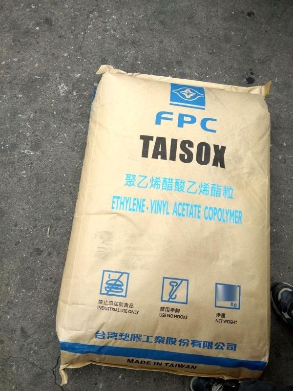 热熔胶级 EVA 台湾塑胶 7760H 食品级 热熔胶衬EVA