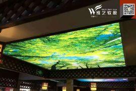 广州软膜天花4011透光软膜维艺吊顶厂家
