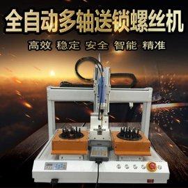 全自动化螺丝机器控制视频报价江苏自动锁螺丝机械制造设备工作原理厂家