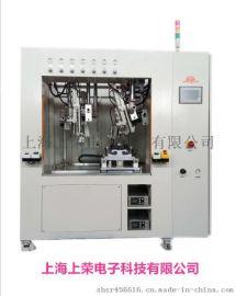 厂家直销超声波焊接机,塑料焊接机