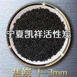厂家生产销售含碳量高的焦炭 煤制品焦炭 铸造用焦炭