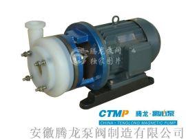 FSB(D) 塑料合金离心泵