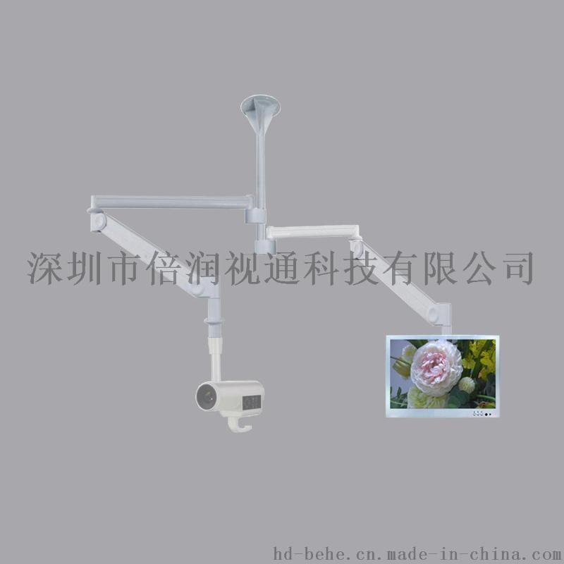 术野摄像机可伸缩双转臂,支架,BR208