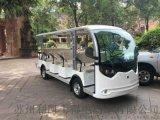 鋰電池觀光車14座,可以帶空調的觀光車