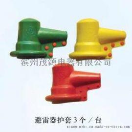 供应变压器避雷器护套 双出线避雷器护套