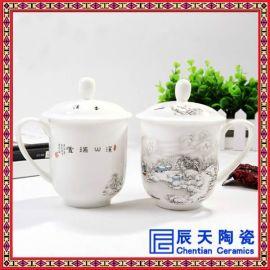 陶瓷茶杯订做 **办公茶杯 厂家批发价格