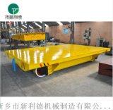 转运钢水钢包车蓄电池供电轨道平车使用寿命长