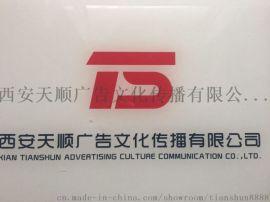 西安受欢迎的 高档名片制作,企业形象设计