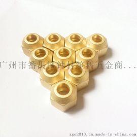 黄铜螺母,铜纳子,铜螺母,喇叭口螺母