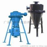 广东洁林 旋流除砂器厂家 中央空调水处理设备过滤器