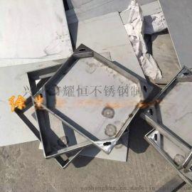 耀恒 供应不锈钢水表井盖 方形自来水井盖 厂家**