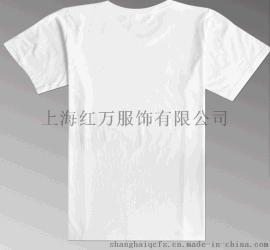 上海紅萬服飾 供應吸溼T恤 全棉T恤 圓領 翻領