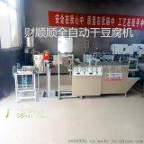 济宁纯手工豆腐皮机多少钱,高效率豆腐皮加工设备