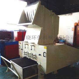 破碎机 胶头粉碎机 广东胶头破碎机