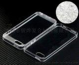 生产各类TPE手机护套料 耐磨 耐刮