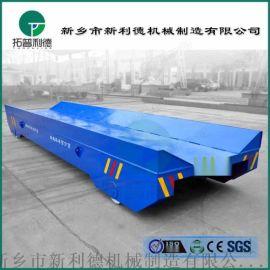 吉林专业厂家物流台车牵引拖钩轨道牵引车装置