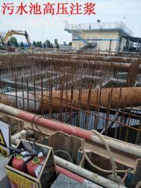 上海带水带压堵漏