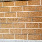 防火保溫材料 外牆金屬面保溫裝飾板外牆裝飾板