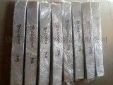 不鏽鋼網片 網條 網帯 網筐 網筒 寬幅過濾網