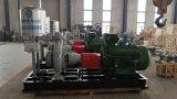 事故水提升泵,单级离心泵,辽宁离心泵,单级自吸泵