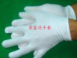 纯棉拉架手套纯棉手套白色棉手套全棉断指手套白色棉毛手套