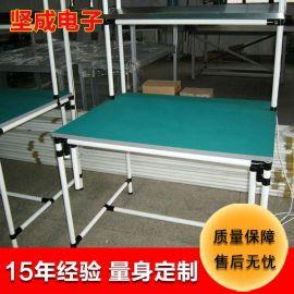生产厂家 坚成电子防静电工作台BL07无尘净化耐磨复合管工作台