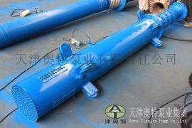 10级叶轮400QJ深井潜水泵厂商|铸铁多级潜水泵系列|100m扬程深井泵规格