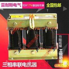 CKSG-0.6/0.45-6% 滤波电抗器三相电抗器