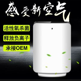 家用空气净化器专业防雾霾防PM2.5 现货供应