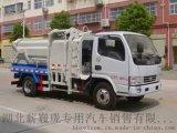 各类型垃圾车生产销售厂家