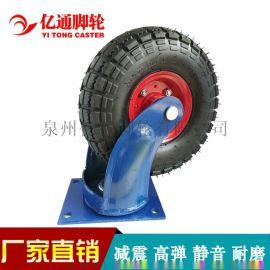 亿通脚轮10寸重型充气轮高弹减震优质橡脚轮