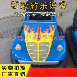 飞碟漂移碰碰车报价公园广场游乐设备儿童街头碰碰车