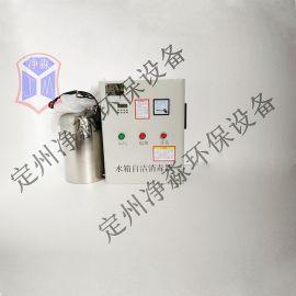 WTS-2A水箱自洁器臭氧发生器灭藻器
