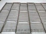 供应 乙型网带 不锈钢耐高温食品网带