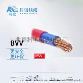 BVV2*2.5硬护套电线BVV护套线