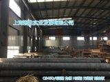 Q345B武钢出厂平板 上海提货